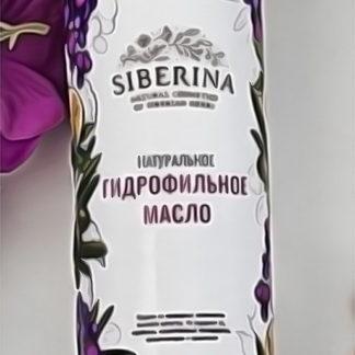 Гидрофильные масла для тела